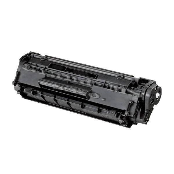Tonerová kazeta kompatibilná s Canon FX10